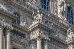 Parte della parete della costruzione del museo Immagine Stock