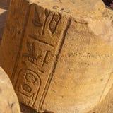 Parte demulida de uma coluna histórica antiga de um templo em Sudão com uma inscrição dos hyroglyphs imagem de stock royalty free