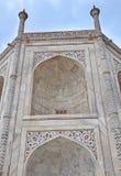 Parte di Taj mahal Immagini Stock