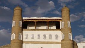 Parte dianteira da arca de Bukhara filme