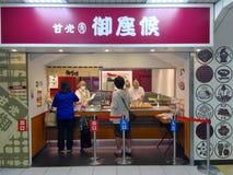 Parte dianteira da loja de uma pastelaria japonesa típica situada na estação de Kobe-Sannomiya em Kobe, Japão foto de stock