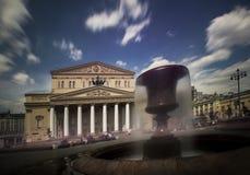 A parte dianteira do teatro do bolshoi, Moscou, Rússia Fotografia de Stock