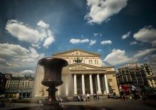A parte dianteira do teatro do bolshoi, Moscou, Rússia Fotografia de Stock Royalty Free