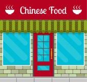 Parte dianteira ou fachada chinesa do restaurante do alimento Fotografia de Stock