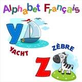 Parte francesa 7 del alfabeto Imagen de archivo libre de regalías