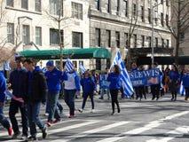 Parte griega 5 88 del desfile 2016 del Día de la Independencia de NYC Fotos de archivo libres de regalías