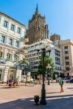A parte inferior da rua de Arbat de Moscou Fotografia de Stock Royalty Free