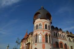Parte ornamental de edificio en komarno Imagenes de archivo