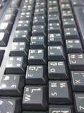 Parte posterior tailandesa del teclado imagenes de archivo