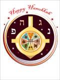 Parte superior amarela do Hanukkah Imagens de Stock Royalty Free