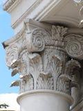 Parte superior de la columna Fotografía de archivo
