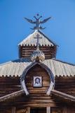 A parte superior de uma torre de madeira Imagens de Stock Royalty Free
