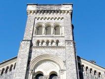 Parte superior 2015 del edificio principal de la universidad de Toronto Imágenes de archivo libres de regalías