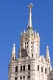 Parte superiore del grattacielo dello Stalin Fotografie Stock