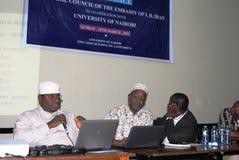 Partecipazione di conferenza Fotografia Stock Libera da Diritti
