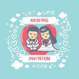 Partecipazione di nozze del fumetto Immagini Stock