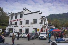 Parteigruppen-Service-Center-Bürogebäude Anhuis Huangshan tachuan Stockfoto