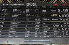 Partenze di Tokyo Narita Fotografia Stock Libera da Diritti
