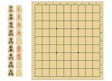 Partes e placa de Shogi ilustração stock