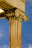 The Parthenon royalty free stock photos