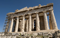 The Parthenon Stock Photography