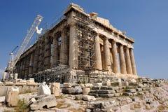 Parthenon Stock Fotografie