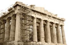 Parthenon Stock Photos