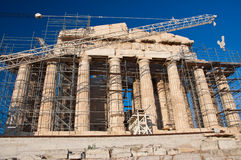 The Parthenon on the Athenian Acropolis, Greece. Stock Photography