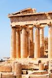Parthenon an der Akropolise, Athen Lizenzfreies Stockbild