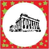 Parthenon en la acrópolis en vector de 8 bits negro de Atenas, Grecia Ilustración del Vector