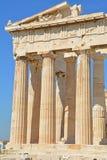 The Parthenon Stock Image