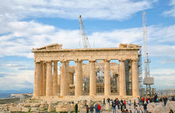 Parthenon Restoration Stock Image