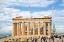 Parthenon Restoration Stock Image