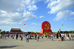 Parti Communiste Chinois 90 ans Image libre de droits