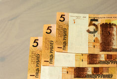 Parti dell'immagine sulle fatture di cinque rubli Fotografia Stock Libera da Diritti