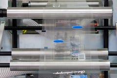 Parti della macchina per l'imballaggio delle merci Fotografia Stock Libera da Diritti
