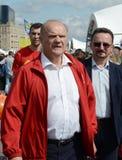 Partia Komunistyczna lider Gennady Zyuganov przy prasowym festiwalem w Moskwa Zdjęcia Royalty Free