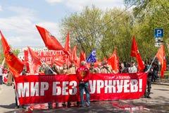 Partia komunistyczna zwolennicy wraz z Krajowymi bolszewikami brali udział w zlotnym ocechowaniu Maja dzień Zdjęcie Royalty Free
