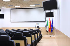 Partial view of conference room Royalty Free Stock Photography