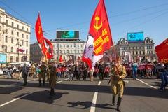Participantes del regimiento inmortal - acción pública internacional Imagenes de archivo