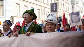 Participantes del regimiento inmortal - acción pública internacional Imagen de archivo libre de regalías