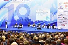 Participantes do fórum na fase na empresa de pequeno porte do fórum Foto de Stock