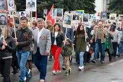 Participantes do regimento imortal do março em Pyatigorsk, Rússia Imagens de Stock