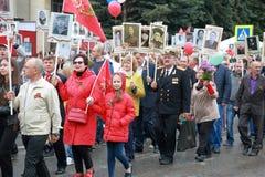 Participantes do regimento imortal do março em Pyatigorsk, Rússia Foto de Stock Royalty Free