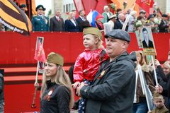 Participantes do regimento imortal do março em Pyatigorsk, Rússia Fotografia de Stock