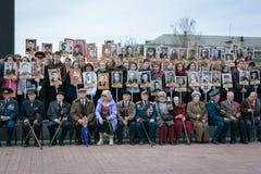 Participants of the action immortal regiment Stock Photo
