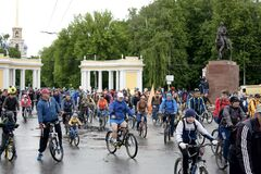 Participants of the annual bike ride Ryazan Russia may 2018