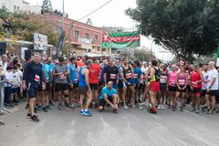 Participants of the annual race `Cristmas Run` are waiting for the start in Mi`ilya in Israel Royalty Free Stock Photos