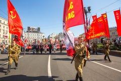 Participants de régiment immortel - action publique internationale, qui a lieu en Russie et quelques pays d'ab proche et lointain Photographie stock
