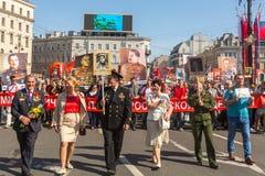 Participants of Immortal Regiment -  international public action Stock Images